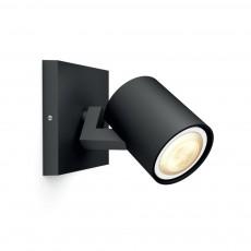 Philips Hue White ambiance Foco Runner LED negro