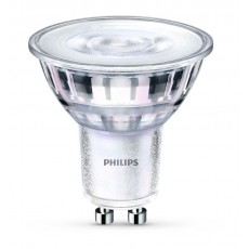 philips-spot-regulable-8718696582534-1.jpg